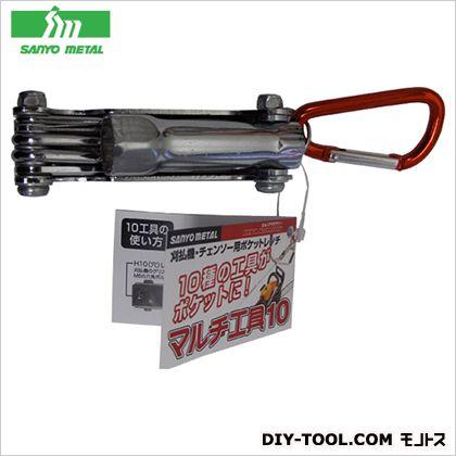 三陽金属 マルチ工具10   134323
