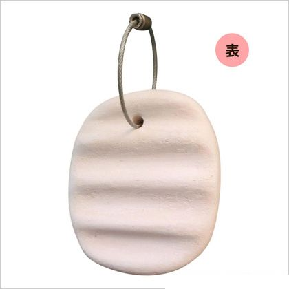 珪藻土クリーン石 ホワイト  EKC-60
