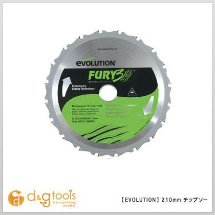 フューリー3(FURY3)用替刃 スライド丸ノコチップソー  210mm 210TCT