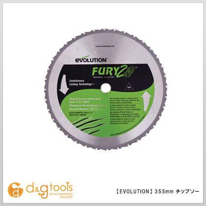 エボリューション(evolution) フューリー2(FURY2)用替刃 切断チップソー  355mm