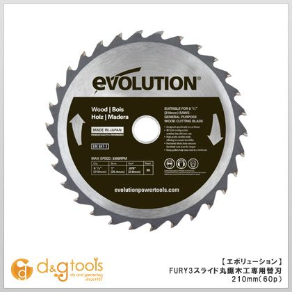フューリー3(FURY3)用替刃木工切断用チップソー(日本製)  210mm(60P)x25.4穴