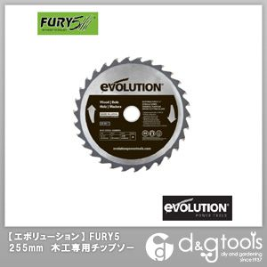 エボリューション(evolution) FURY5 (フューリー5) 木工専用チップソー  255mm