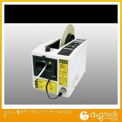 エルム 電子テープディスペンサー M1000B   M1000B