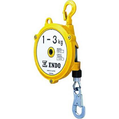 スプリングバランサー  2.5-5.0kg 1.3m  EW5