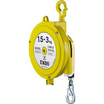 スプリングバランサー  3.0-5.0kg 2.5m  ELF5