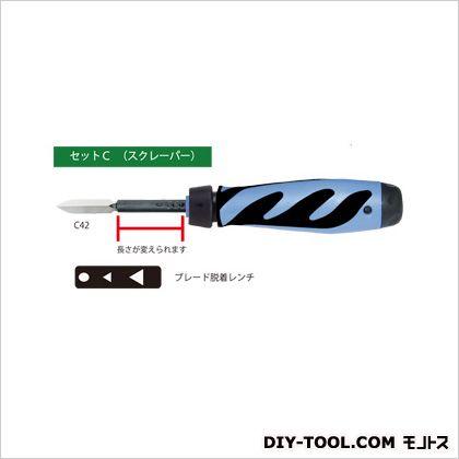 セットC スクレーパー バリ取り 工具 143-00026