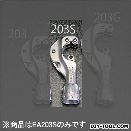 パイプカッター(ステンレス管用)  4.5-28.5mm EA203S