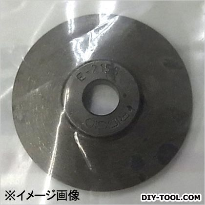 (EA205PE-3)パイプカッター替刃   EA205PE-13