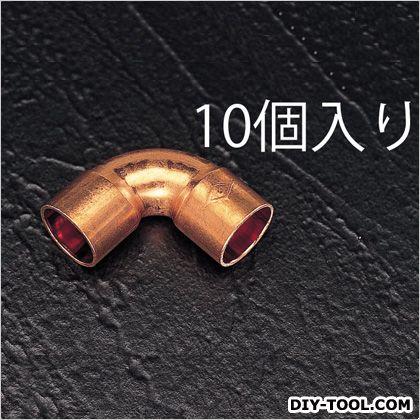 銅管エルボ 9.53mm (EA432BB-3) 10個