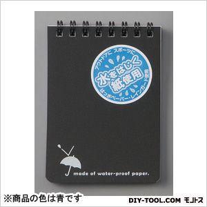 エスコ A7判/7mm×13行メモ帳(青/1冊)   EA762G-122