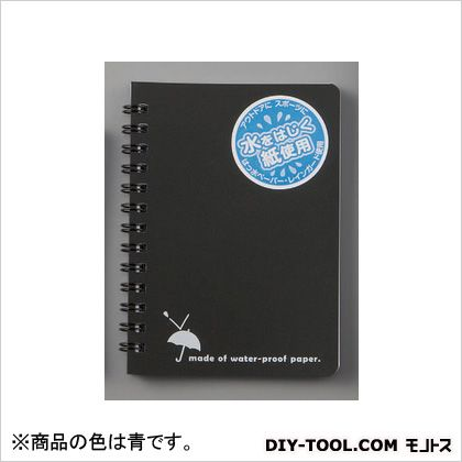 エスコ B7判/7mm×16行メモ帳 青  EA762G-124 1 冊