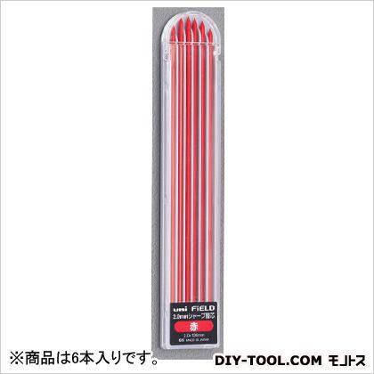 Hシャープペンシル 赤 2.0mm (EA765MF-120) 6本