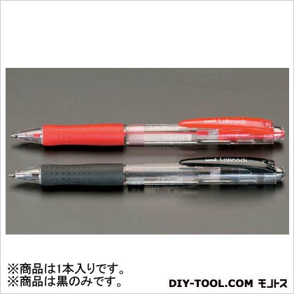 ボールペン 黒 0.7mm EA765MG-15B