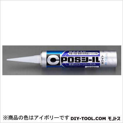 変成シリコン アイボリー 333ml EA930AN-53
