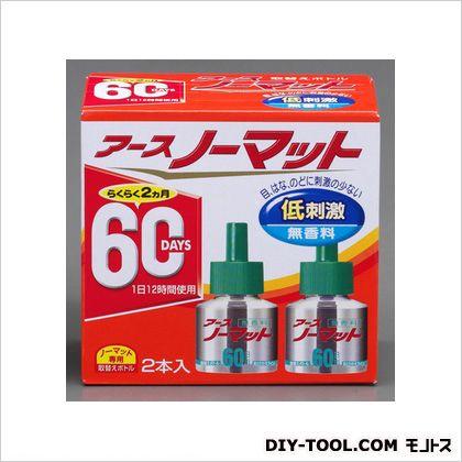 (60日用蚊用殺虫剤)詰替え   EA941B-11A 2 個