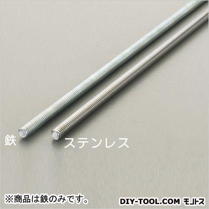 全ねじボルト(鉄ユニクロ製) M6×1m (EA949HL-11)