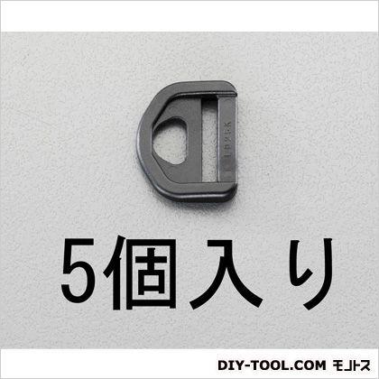 50mmD型リング(プラスチック製・5個)  B62×C33×D7mm EA628RN-250 5 個