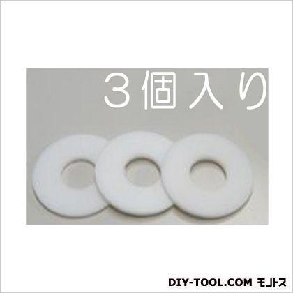 チャージグチ用パッキン(テフロン) (EA107HE-3) 3個