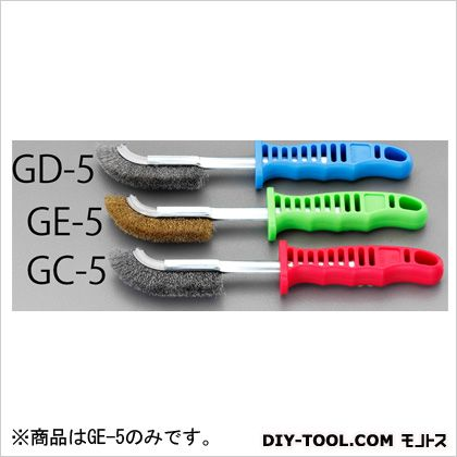 225mmワイヤーブラシ(真鍮製/グリップ付)   EA109GE-5