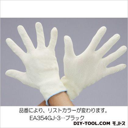 耐切創手袋 XL (EA354GJ-3) 1双