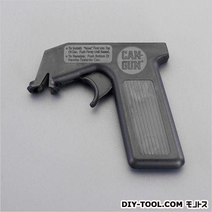 スプレー缶用ガン  115(W)×20(D)×113(H)mm EA942DM-100