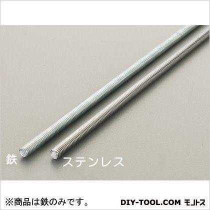 """全ねじボルト(鉄ユニクロ製)  1/4""""x285mm EA949HL-82"""
