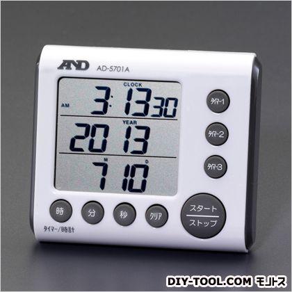 デジタルタイマー 80(W)×30(D)×70(H)mm (EA798C-90)