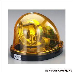 エスコ DC12V/35W着脱式回転灯(マグネット付/黄色) 黄 145×200×140(H)mm EA983FS-153