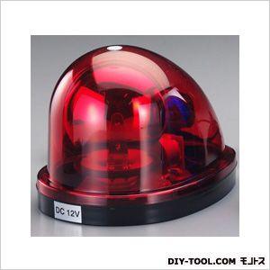 エスコ DC24V/35W着脱式回転灯(マグネット付/赤色) 赤 145×200×140(H)mm EA983FS-156