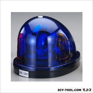 エスコ DC24V/35W着脱式回転灯(マグネット付/青色) 青 145×200×140(H)mm EA983FS-157