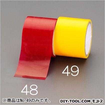 38mmx1.5mレンズ補修テープ(オレンジ) オレンジ  EA983GR-49
