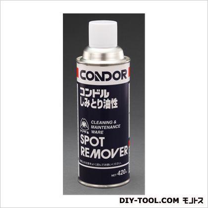 エスコ 420mlカーペット用しみとり剤(油性)   EA920LE-17