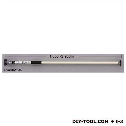 1600-2900mm伸縮突っ張りポール   EA928BA-290