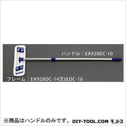エスコ 1000-1800mmハンドル(伸縮式)   EA928DC-10