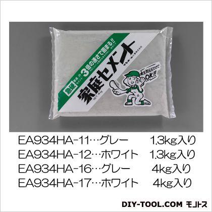 1.3kg急硬セメント グレー  EA934HA-11