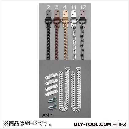エスコ 20x800mm吊りチェーンセット(黒)   EA979AN-12