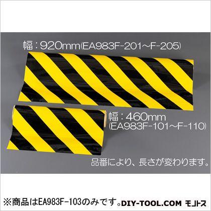 エスコ 460mmx3m反射トラシート(粘着付) 黄/黒  EA983F-103 1 巻