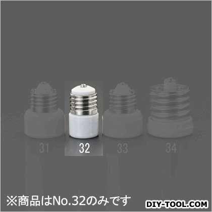 E26-E17電球用口金変換アダプター (EA758XZ-32)