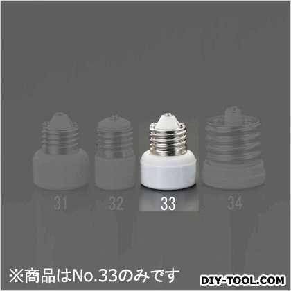 E26-E17電球用口金変換アダプター (EA758XZ-33)