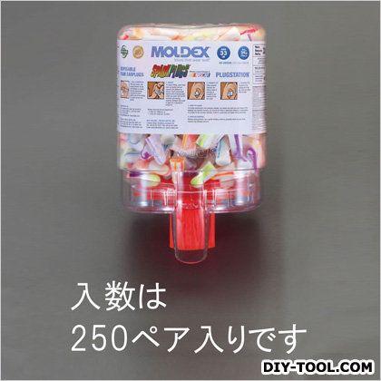 エスコ 耳栓/カラフル(ディスペンサー付)   EA800VH-24 250 組