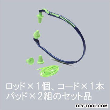 エスコ 耳栓(ロッド付)   EA800VJ-3