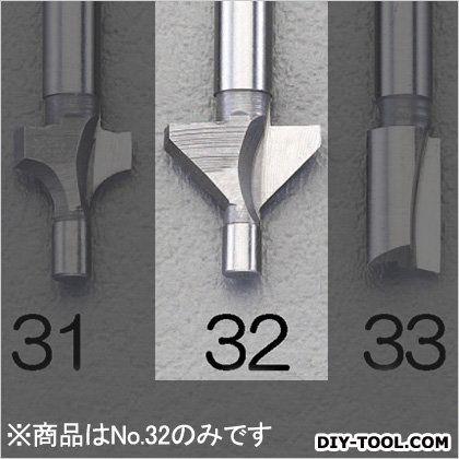 [EA818EH]用ルータービット(面取用) 12.7mm (EA818EH-32)