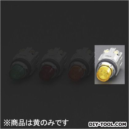 エスコ AC/DC24VLED照光押ボタンスイッチ 黄  EA940DA-35