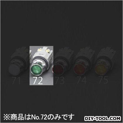 エスコ AC/DC24VLED照光フルガード押ボタンスイッチ 緑  EA940DA-72