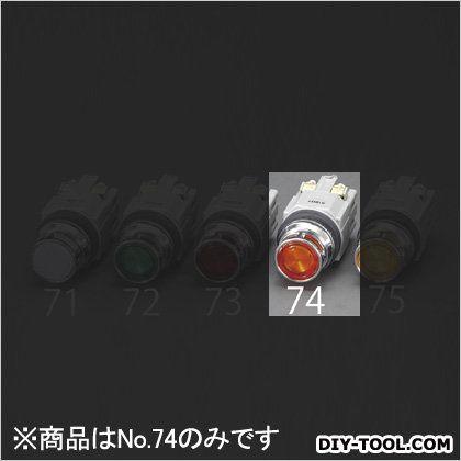 エスコ AC/DC24VLED照光フルガード押ボタンスイッチ 橙  EA940DA-74