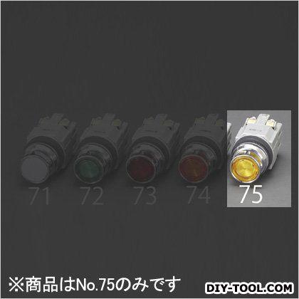 エスコ AC/DC24VLED照光フルガード押ボタンスイッチ 黄  EA940DA-75