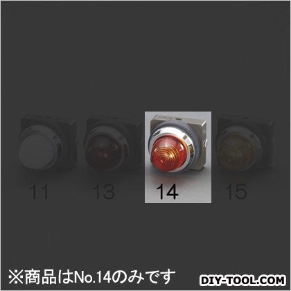 エスコ AC/DC24VLED表示燈 橙  EA940DB-14