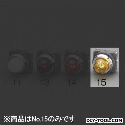 エスコ AC/DC24VLED表示燈 黄  EA940DB-15