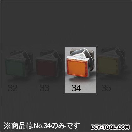 エスコ AC/DC24VLED角形表示燈 橙  EA940DB-34