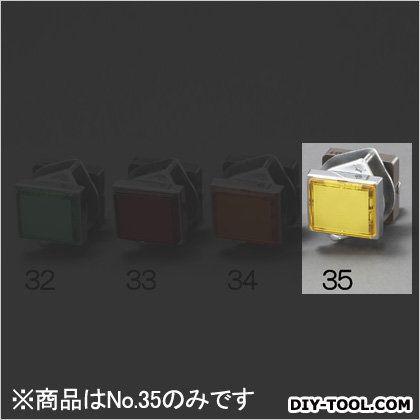 エスコ AC/DC24VLED角形表示燈 黄  EA940DB-35